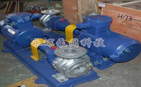IH型不锈钢防腐蚀化工泵